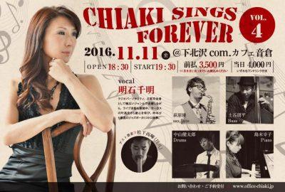 Chiaki sings Forever vol.4