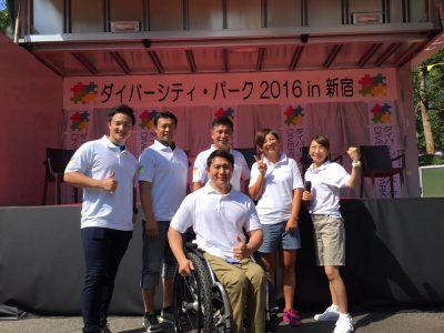 20161001-02ダイバーシティパーク2016in新宿