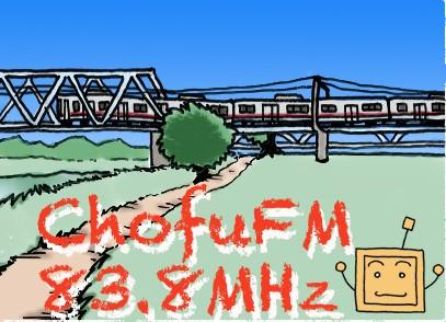 chofufm